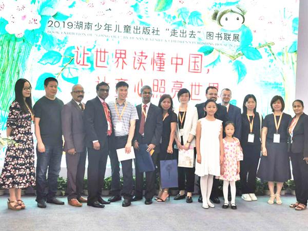 """湖南少年儿童出版社在BIBF举办""""走出去""""图书联展活动"""
