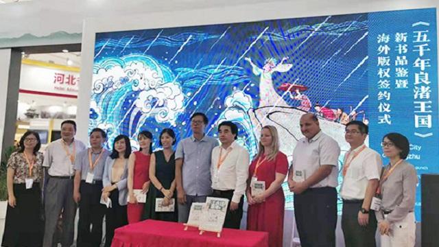 浙江出版联合集团:深耕良渚文化,打造集团品牌影响力