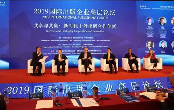 从亚洲的文明到文明的亚洲——BIBF亚洲文明合作出版倡议活动在京举行