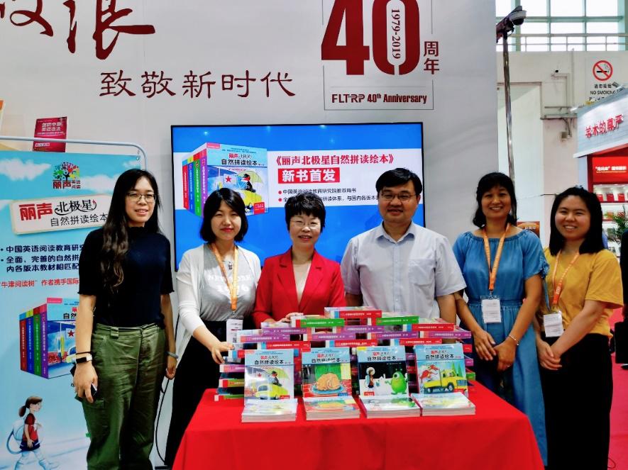 专为中国孩子打造的《丽声北极星自然拼读绘本》BIBF首发
