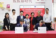 外研社—泰勒弗朗西斯集团合作里程碑——签订首批中国主题图书合作出版协议