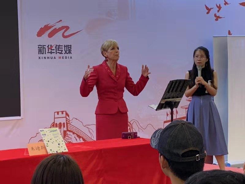 莱特大学用37年的研究教你如何吵架——《如何正确吵架》上海书展线下图书分享会