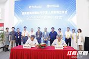 中南传媒与黄河出版达成战略合作——助推优质教育资源进西部