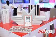 """中南传媒:揭秘发展""""年报""""背后的战略密码"""