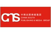 """中南传媒荣获""""中国-南苏丹文化交流使者""""称号"""