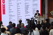 """如何迎接数字化浪潮的冲击?中南传媒的答案是""""原创力量"""""""