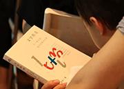 活动预告|《文字传奇:十一堂法国现代经典文学课》新书分享会
