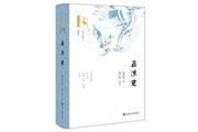 《五凉史》还原魏晋南北朝的重要阶段,钩沉纵横河西走廊的五凉王国兴衰