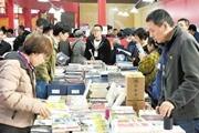 河北第六届惠民阅读周暨2018惠民书市于石家庄隆重开幕