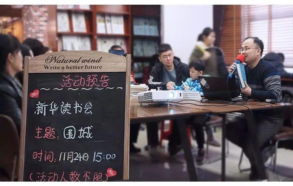 邯郸图书大厦强力打造文化品牌矩阵,让阅读持续温暖邯郸