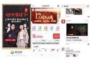 京东图书助力行业开拓营销新赛道