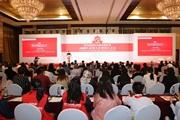 第四届国际儿童读物联盟亚洲大洋洲地区会议为该领域交流与合作书写新起点