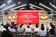 江西主题出版重点书《70年70事——新中国江西重大历史事件实录》首发
