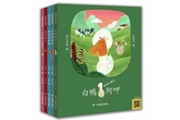 著名作家梁晓声首写童话:送给孩子的成长启蒙书