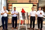 独秀书房落户桂林——营造书香氛围,丰富文化内容,提升文化品牌