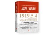 新华文轩礼献新中国,推出一系列优秀主题出版物