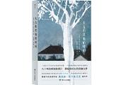 京东图书:诺贝尔文学奖揭晓后20分钟 获奖作家作品销量是前一周600倍