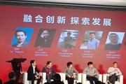 致敬经典·探索创新——2019年第五届中国数字阅读大会·出版融合发展峰会落幕