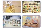 Kids Winshare 文轩儿童书店荣获美国建筑大师奖冠军