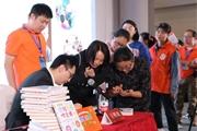 《小学生思维导图作文课》亮相浙江书展——作者现场提供完整高效的作文写作方案