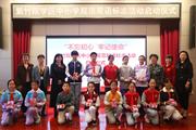 中小学规范双语标志活动在京启动——规范双语标志,提升校园文化
