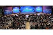 第二届全国思维型教学大会暨思维型教学优质课展示在西安举行——多元立体呈现思维型教学