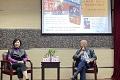 《爱上中国》新书分享会在杭举行——从外国人视角解读中国发生的巨变