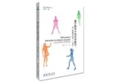 """""""差异教学新视野丛书"""": 融合教育中的差异教学,为了班级里的每一个孩子"""