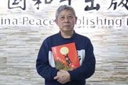 原创图画书《别让太阳掉下来》斩获BIB金苹果奖