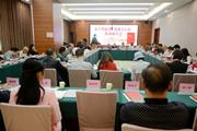 《挺进大石山—广西精准扶贫纪事》作品研讨会在广西南宁开幕