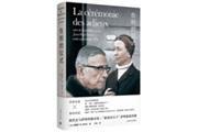 """《告别的仪式》:法国思想家波伏瓦为""""新知识分子""""萨特画下的临别肖像"""