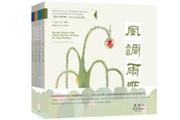 华东师范大学出版社将携数百种精品童书致敬2019上海国际童书展