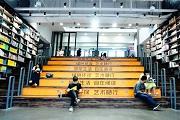 申报三段式,一个都不少:中国书店年度致敬活动申报进展跟踪