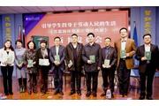 劳动教育理论与实践研究经典之作——《苏霍姆林斯基论劳动教育》在京首发