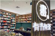百道学习签约老师张潇无死角分享书店陈列,几种方法你都用吗?