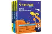 接力出版社将携500余种精品图书亮相上海国际童书展