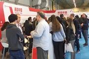 电子工业出版社携40余种图书精品亮相土耳其伊斯坦布尔国际图书展