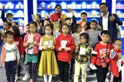"""儿童文学作家徐玲携新书""""加油!小布谷""""亮相2019上海国际童书展"""