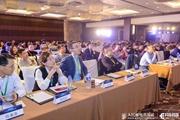 人民邮电出版社有限公司IT专业技术图书作译者大会在京开幕