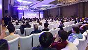 新华文轩在蓉举办2019合作伙伴大会暨战略合作签约仪式