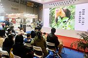 """""""2018年度中国好书""""之《红唇美猴传奇》  作品分享会在成都天府书展举行"""