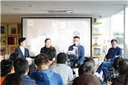鲁迅文学奖得主李修文《致江东父老》新书分享会在京举行