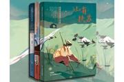 刘耀辉诗意成长书系又添新作——《布伦迪巴 》震撼上市