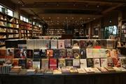 大梦书屋积极开拓名家资源,推动书屋品牌再升级