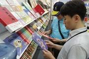 """""""中国故事""""系列图书推广活动在2019首尔国际书展举行"""