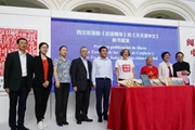 山东友谊出版社携众多精品图书亮相委内瑞拉国际图书博览会