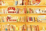 实体书店&二手书交易平台,能否携手二手书流转大循环?