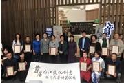 黑龙江科学技术出版社《旧时游戏》获首届龙江文化创意设计大赛银奖