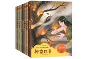 """他们是中国的""""格林兄弟"""",新编源于传统故事的儿童读物"""
