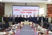《皓首丹心》发布暨出版座谈会在京举行——中国社会科学院老专家的家国情怀之书